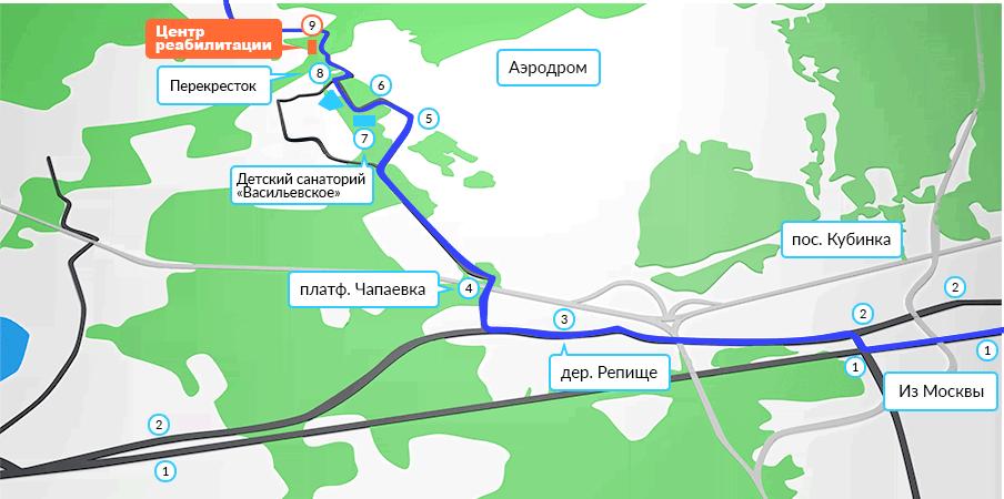 Схема проезда до Центра реабилитации